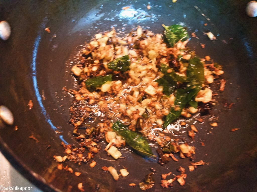 Puli Inji sadya recipe