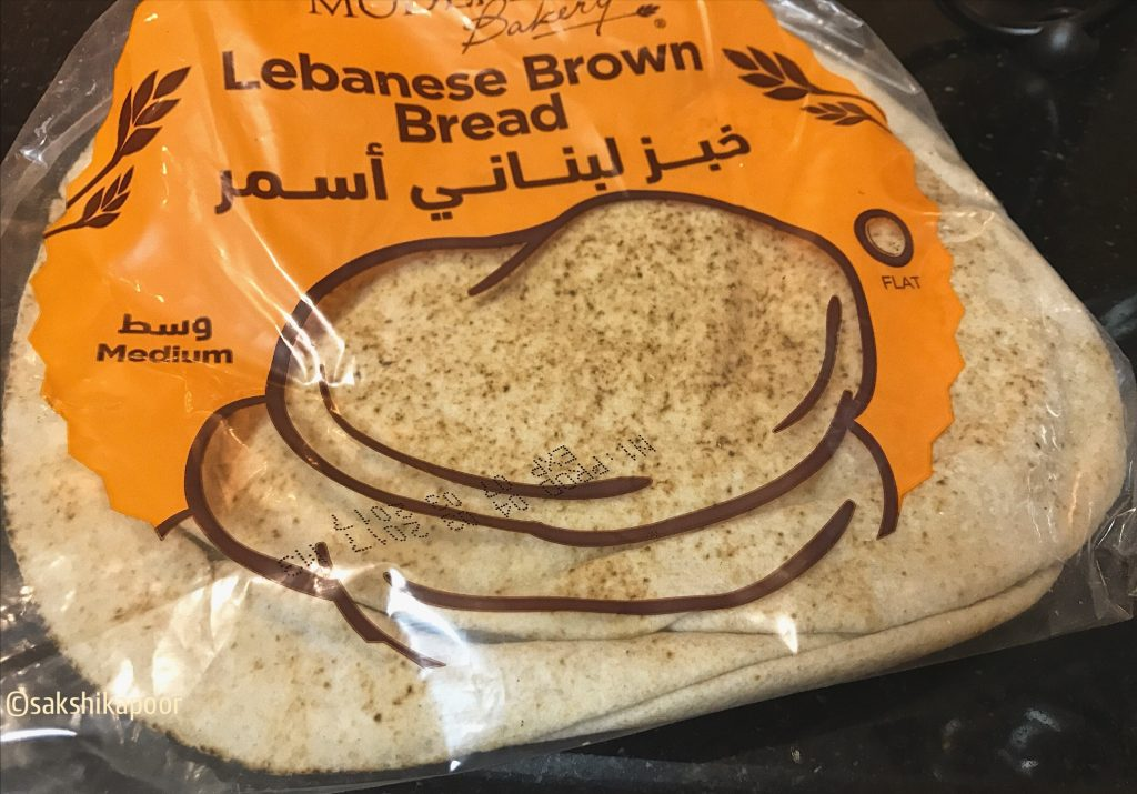 Lebanese Brown Bread